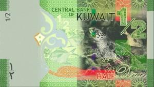kuwait-bill-half-kd
